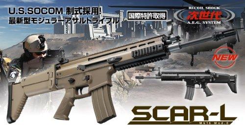 東京マルイ  次世代電動ガン SCAR-L (スカー) マーク 16モデル0 フラットダークアース マスターフルセット
