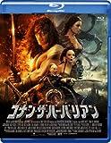 コナン・ザ・バーバリアン [Blu-ray]