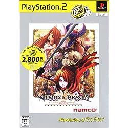 ヴィーナス&ブレイブス PlayStation 2 the Best