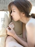 【Amazon.co.jp限定】 真野恵里菜 写真集 『 陽炎 - KAGE・・・