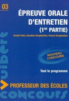 Livres Couvertures de Epreuve orale d'entretien (1re partie) : Concours professeur des écoles by Daniel Calin (2006-09-04)