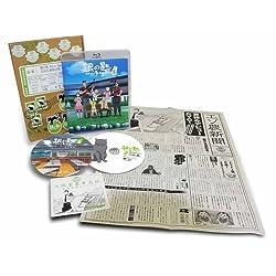 銀の匙 Silver Spoon 5(完全生産限定版) [Blu-ray]