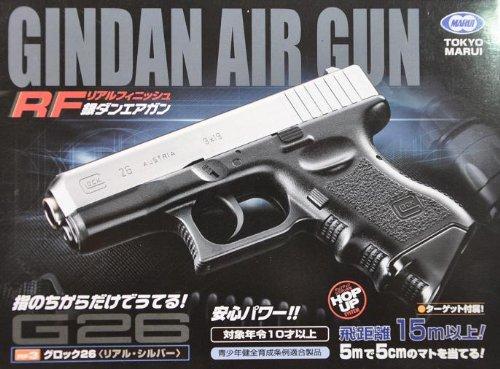 東京マルイ 銀ダンエアガンRF リアルフィニッシュ GLOCK26 Silver RF3