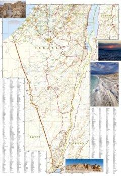 Livres Couvertures de ISRAEL  1/275.000