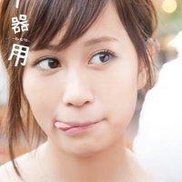 前田敦子の姉はすごく似ているらしい画像はあるのか?