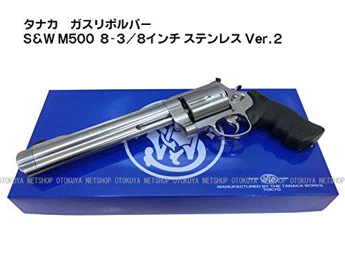 S&W M500 8.3/8インチ ステンレス Ver.2