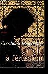 Un été à Jérusalem