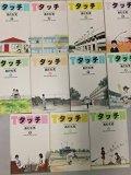 タッチ全11巻完結(ワイド版)(少年サンデーコミックス〈ワ・・・