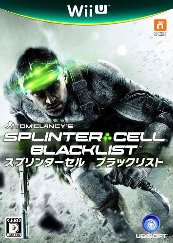 スプリンターセル ブラックリスト(初回限定特典 10数種類のダウンロードコード(武器・協力プレイマップ・特殊ギア) 同梱)