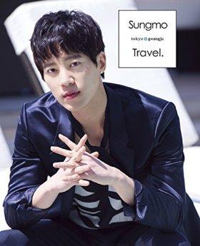 Sungmo Travel.