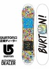 BURTON バートン CHOPPER 130cm 3Dベースプレート SNOWBOARD ・・・