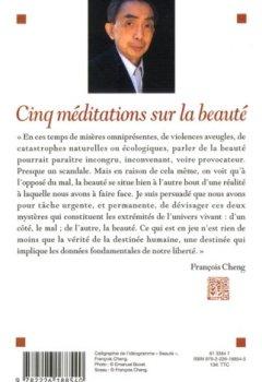 Cinq méditations sur la beauté de Indie Author