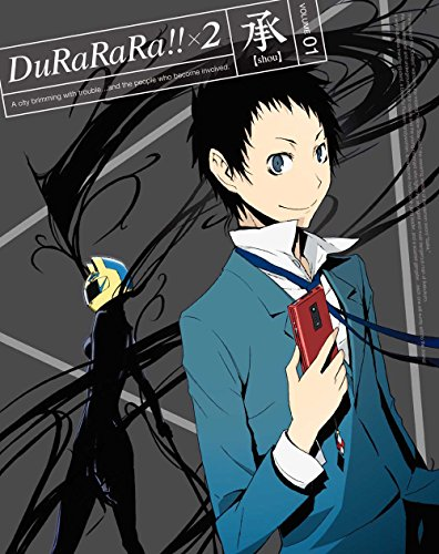 デュラララ!!×2 承 1【完全生産限定版】 [Blu-ray]