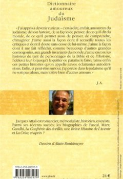 Livres Couvertures de Dictionnaire amoureux du Judaïsme (2)