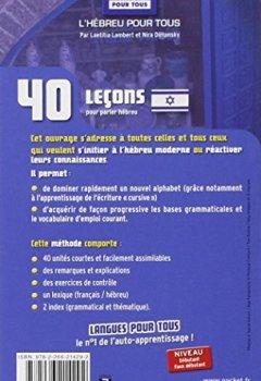 Livres Couvertures de 40 LECONS POUR PARLER HEBREU