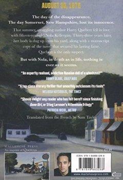 Livres Couvertures de The Truth about the Harry Quebert Affair