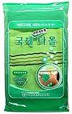 Kookjae Exfoliating Bath Scrub Mitten Large Size 10pcs (Green - Soft Friction)