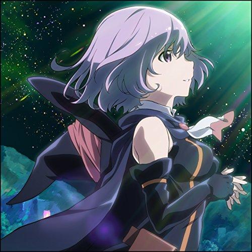 TVアニメ『灰と幻想のグリムガル』キャラクターソング シホル