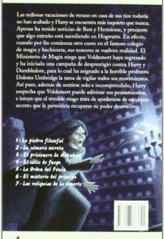 Abdeckungen Harry Potter y la orden del fénix (Letras de Bolsillo, Band 104)