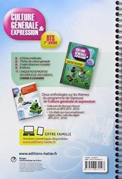 Livres Couvertures de Culture générale et expression BTS 1ère année éd. 2014 - Cahier d'entrainement et remédiation