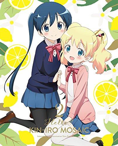 ハロー!!きんいろモザイク Vol.2 [Blu-ray]