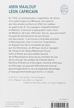 Livres Couvertures de Léon l'Africain
