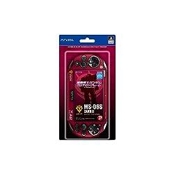 機動戦士ガンダム プロテクトフレーム for PlayStationVita ジオン