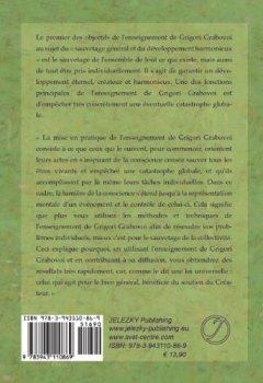 Livres Couvertures de Introduction Aux Methodes D'Apres L'Enseignement de Grigori Grabovoi (French Edition)