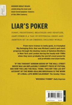 Livres Couvertures de Liar's Poker