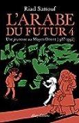 L'Arabe du futur - volume 4 (4)