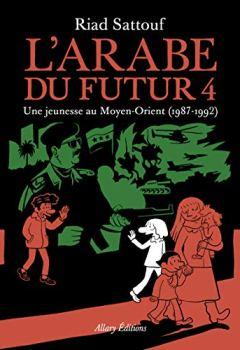 Livres Couvertures de L'Arabe du futur - volume 4 (4)