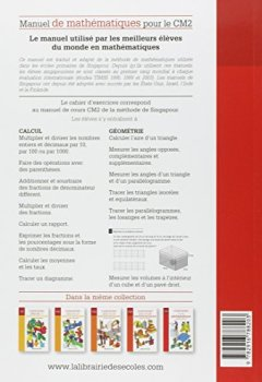 Livres Couvertures de Manuel de mathématiques CM2 : Cahier d'exercices