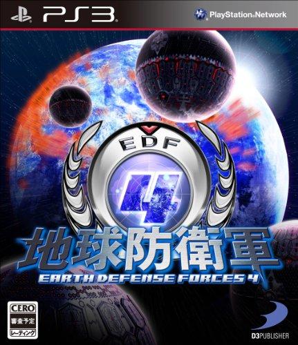 地球防衛軍4 (2013年7月発売予定)