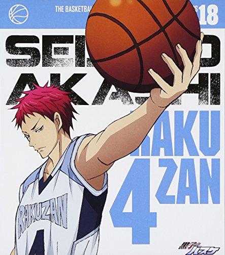 TVアニメ 黒子のバスケ キャラクターソング SOLO SERIES Vol.18