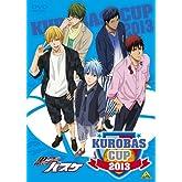 KUROBAS CUP 2013 [DVD]
