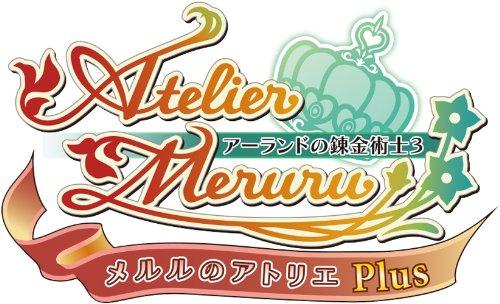 メルルのアトリエ Plus ~アーランドの錬金術士3~ プレミアムボックス (初回封入特典 ダウンロードシリアルコード 同梱)