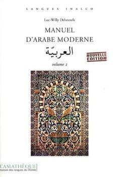 Livres Couvertures de Pack Manuel d'arabe moderne : Volume 2 (2CD audio)