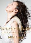 Premium Ivory -The Best Songs Of All Time-