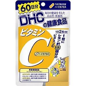 DHC ビタミンC ハードカプセル 60日 120粒