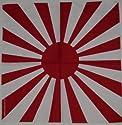 100% cotton Japanese Rising Sun Bandana