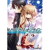 ソードアート・オンライン コミックアンソロジー (電撃コミックスEX)