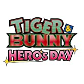TIGER&BUNNY ~HERO'S DAY~ Limited Edition (2013年3月発売予定)