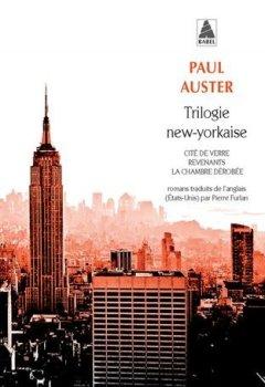 Livres Couvertures de Trilogie new-yorkaise : Cité de verre ; Revenants ; La chambre dérobée
