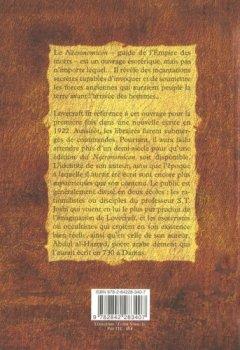 Livres Couvertures de Necronomicon