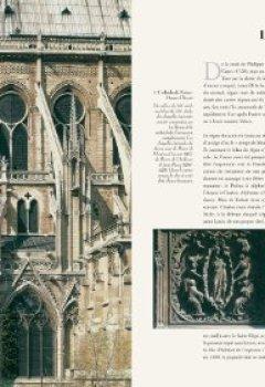 Livres Couvertures de L'art de Paris  (Ancien prix éditeur : 99 euros)
