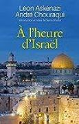 À l'heure d'Israël : Introduction et notes de Denis Charbit (A.M. PR.JUDA.)