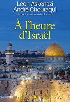 Livres Couvertures de À l'heure d'Israël : Introduction et notes de Denis Charbit (A.M. PR.JUDA.)