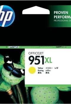 Livres Couvertures de HP CN048AE Cartouche d'encre d'origine Jaune