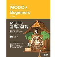 MODO ★ Beginners