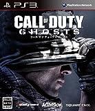 51iCPmxGcxL. SL160  CoD:ゴースト:『マルチプレイヤー武器』リスト [更新] News CoD:Ghosts